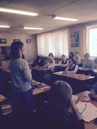 фото семинара 2